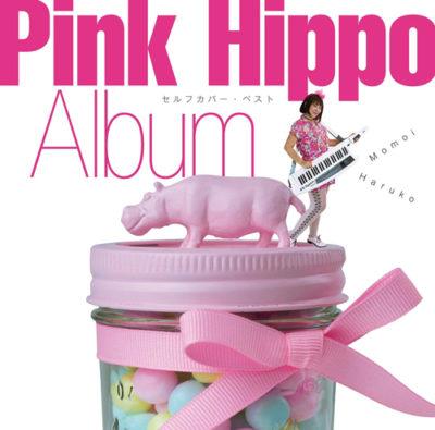 Pink Hippo Album 〜セルフカバー・ベスト〜